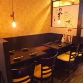 2階にある半個室のテーブル席は、周りの目を気にせずお食事を楽しめます。ご家族連れのご来店も大歓迎です!