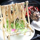 芙蓉苑火鍋城 京都店のおすすめ料理3