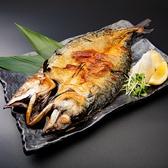 さば料理専門店 SABAR+ 栄店のおすすめ料理2