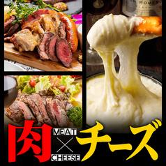 Beefish ビーフィッシュ 岐阜店のおすすめ料理1