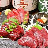 嵯山 サザン 西船橋のおすすめ料理3