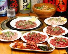 焼肉苑 四谷店のコース写真