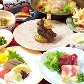 hero海 ヒーロー海 熊本 西銀座通り店のおすすめ料理3