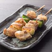 やきとりセンター 大井町西口店のおすすめ料理2