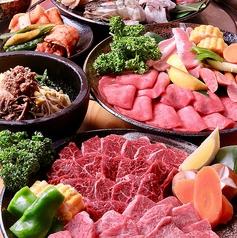 焼肉の牛太 飾磨店の特集写真