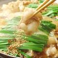 看板メニューのもつ鍋は塩・味噌・醤油の3種類。830円~(税抜)