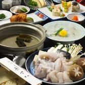 季節料理 やひこのおすすめ料理2