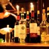 厳選ワイン飲み放題の店 肉バル横丁 新潟駅前店のおすすめポイント3