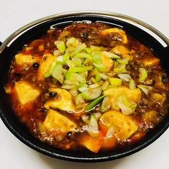 中華料理 金香源のおすすめ料理1
