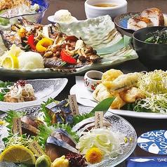とろさば料理専門店 SABAR+ 仙台店のおすすめ料理1