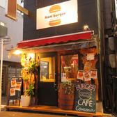 肉よかでしょう 四谷三丁目店の雰囲気2