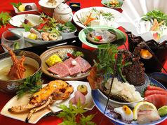 日本料理 やました特集写真1
