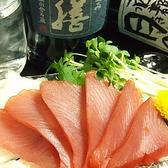 ○気 まるき 田町のおすすめ料理3