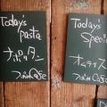 料理メニュー写真日替わりパスタ&日替わり定食