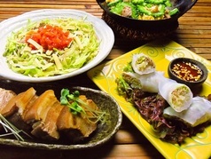 シーサー食堂のおすすめ料理1