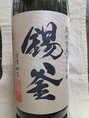 【オススメ焼酎】錫釜 600円