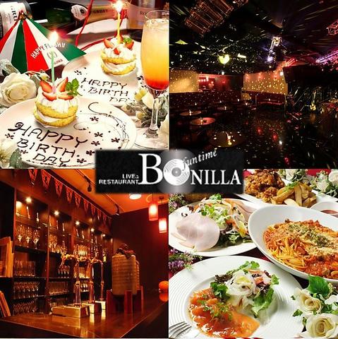cafe&restaurant funtime BONILLA ファンタイム ボニーラ