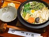 旭庵 甚五郎のおすすめ料理2
