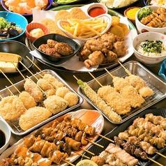串荘 新宿店のおすすめ料理1