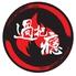 四川風串火鍋 GUOBAYIN グォバーインのロゴ