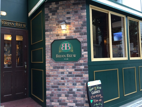 Irish・pub・BRAIAN・BREW・南3条店