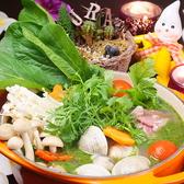 パクチー料理専門店 URA963のおすすめ料理2