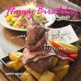 大切な人へのお祝いには迫力満点の肉ケーキ♪メッセージを添えて思いを形にします☆肉バルならではのサプライズなお祝いはいかが!誕生日・記念日・歓送迎会・合格祝いにはぜひ!!!オシャレな空間は、女子会や合コンにも最適です!