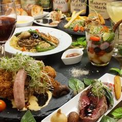 Bistro Dining CHOU VARIE ビストロ ダイニング シュバリエのおすすめ料理1