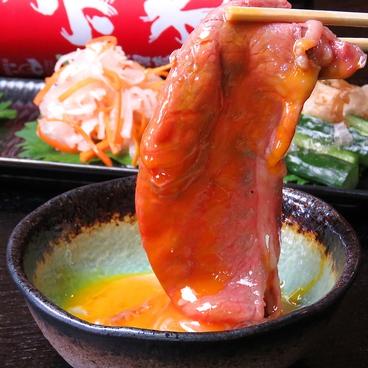 焼肉笑店 田中 タナカのおすすめ料理1