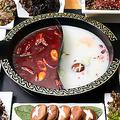 料理メニュー写真オシドリ鍋(下の4種類の中から2種類選んで下さい)
