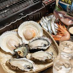 浜焼太郎 大和高田店のおすすめ料理1