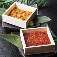 北海道のおいしい鮮魚や食材を中心に豊洲市場から直送!