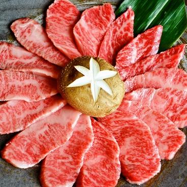カルビちゃん 新宿東口店のおすすめ料理1
