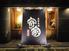 上野 寄せ家のロゴ