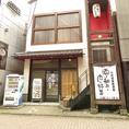 金沢片町香林坊[109]より牛歩でも30秒★ダイコクドラッグのそば★1階なのでわかりやすく幹事様も安心の立地でございます