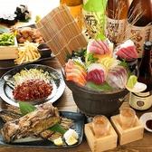 本マグロ専門問屋 とろ鮪 岡山駅前店のおすすめ料理3