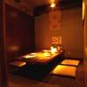 京澤 きょうさわのおすすめポイント2