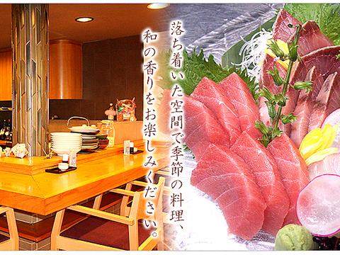 季節の味を堪能できる武蔵小金井の和食屋さん