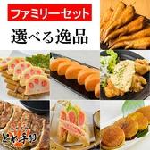 とめ手羽 二日市店のおすすめ料理2