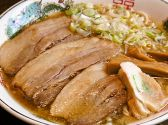 麺や ゼットン 青森のグルメ