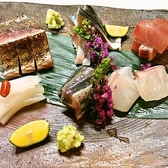 和おん 本町店のおすすめ料理2