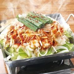 料理メニュー写真筑豊ホルモン焼