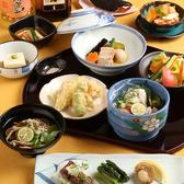 個室酒房・旬彩 南禅のおすすめ料理2