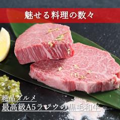 焼肉DINING 希 MAREの写真