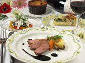 レストラン マリークロード 赤坂・赤坂見附のグルメ