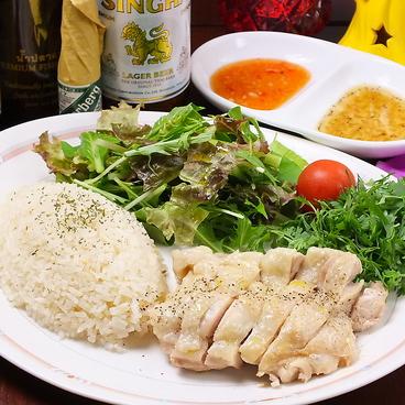 パクチー料理専門店 URA963のおすすめ料理1