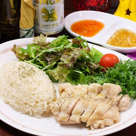 海南鶏飯(シンガポールチキンライス)\u203bサラダ+コーヒー付♪