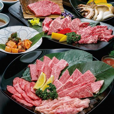 焼肉かくら 長崎銅座店