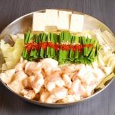 魚貝三昧 万やのおすすめ料理2
