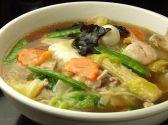 チャイニーズレストラン あらきのおすすめ料理2